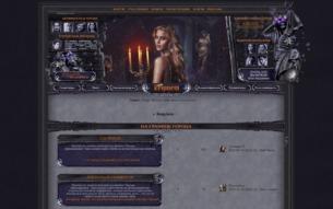 Скриншот сайта TVD: Requiem