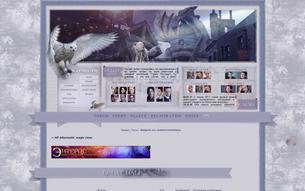 Скриншот сайта HP Aftermath: magic rises