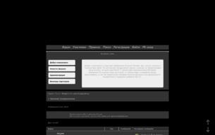 Скриншот сайта Хроники Солярополиса