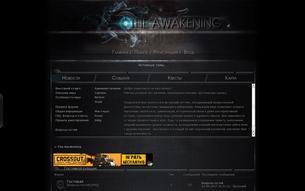 Скриншот сайта The awakening