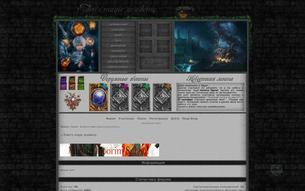 Скриншот сайта Eiden's magic academy