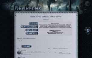 Скриншот сайта Devilpunk