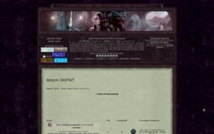 Скриншот сайта Fate of (Demi) Gods
