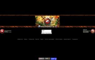 Скриншот сайта Бойцовский клуб 2006-2009 г.