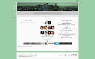 """Скриншот сайта Публичный дом """"Le Chabanais"""""""