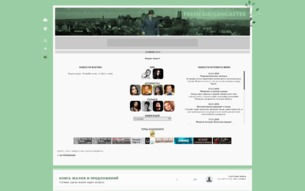 Скриншот сайта Your personal coma