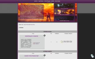 Скриншот сайта Fate / strange war