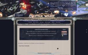 Скриншот сайта Star Wars: warlords