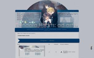 Скриншот сайта Pandora hearts: ad astra