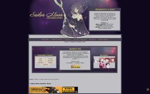Скриншот сайта Sailor Moon: another story