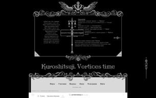 Скриншот сайта Kuroshitsuji. Vortices time