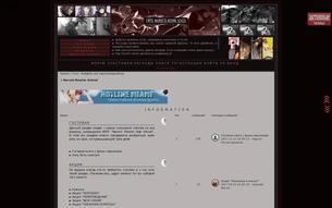 Скриншот сайта Naruto moorim school