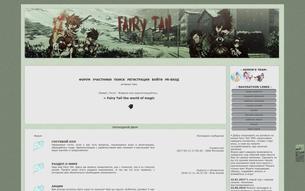 Скриншот сайта Fairy Tail the world of magic