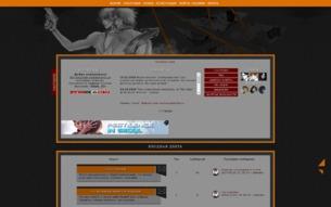 Скриншот сайта Freiheit