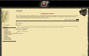 Скриншот сайта Old-dark