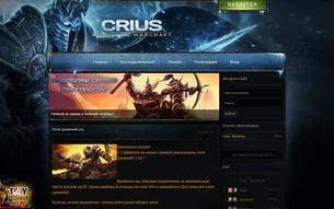 Crius WoW 3.3.5a