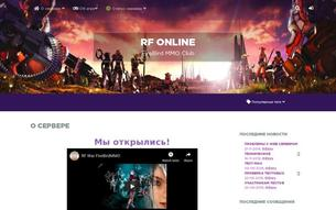 Скриншот сайта RF Firebird MMO