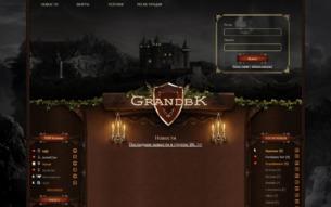 Скриншот сайта Старый Бойцовский клуб