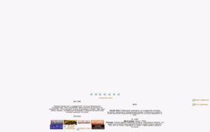 Скриншот сайта Османы. Великая династия
