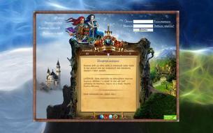 Скриншот сайта Искусство войны