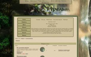 Скриншот сайта Ирельм