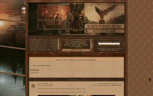 Скриншот сайта TMI. The Dark Souls