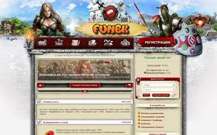 Скриншот сайта Старый Бойцовский клуб (БК2)