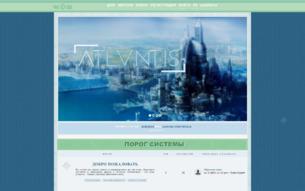 Скриншот сайта Atlantis