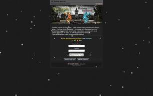 Скриншот сайта Рыцари! Войны братств!
