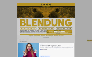 Скриншот сайта Die blendung