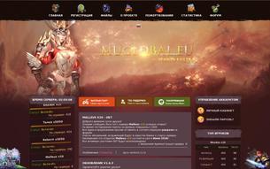 Скриншот сайта MU global