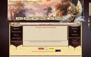 Скриншот сайта Тэхис-Каум