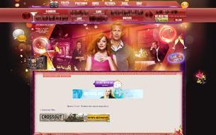 Скриншот сайта American Ultra