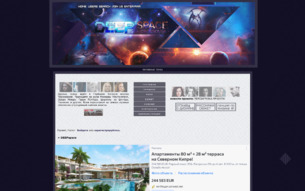 Скриншот сайта Deepspace