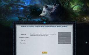 Скриншот сайта Волки: демонический лес