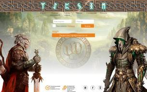 Скриншот сайта Исторический Бойцовский клуб