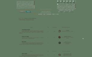 Скриншот сайта Китеж (град): подводный город