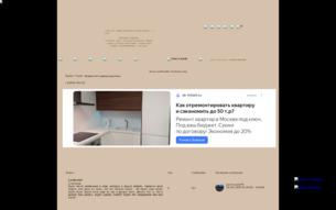 Скриншот сайта Karma police