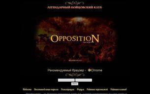 Скриншот сайта Противостояние