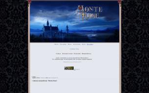 "Скриншот сайта Школа волшебства ""Monte Rose"""