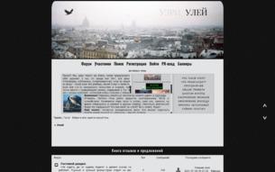 Скриншот сайта Улей