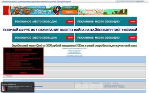 Скриншот сайта Alexandra-pw
