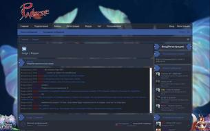 Скриншот сайта Large 1.3.6