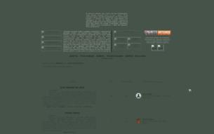 Скриншот сайта Children of the bad revolution