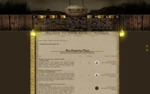 Скриншот сайта Deadwood: sold under sin