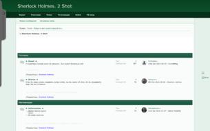 Скриншот сайта Sherlock Holmes. 2 shot