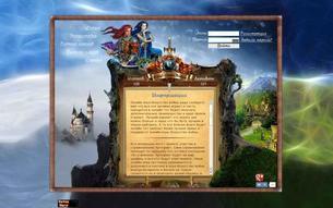 Скриншот сайта Онлайн игра Искусство войны