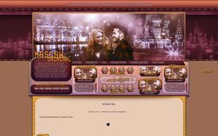Скриншот сайта Москва - криминальная столица России