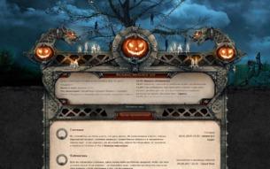 Скриншот сайта Ведьмак: меньшее зло
