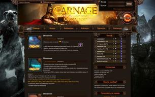 Скриншот сайта Легендарный карнаж - браузерная онлайн игра в стиле Карнажа